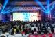 第二届中国国际太阳能十项全能竞赛开幕