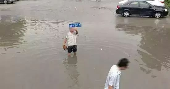 """持续更新   雨后德州""""找车牌汇总贴""""!快看有你掉的吗?"""
