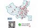 中国胸痛中心急救地图正式发布!德州6家入选,全省最多!