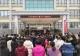全省首个家事综合服务中心在宁津县揭牌 | 149名家事调查调解员上岗