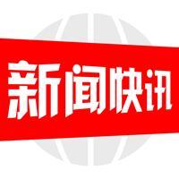 禹城:引入工业地产思维 培育产业集群