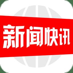 二级建造师执业资格考试2月26日网上报名