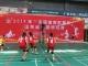 省排球锦标赛女子乙组比赛在我市开赛