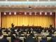 全市第一书记工作会议召开,第四轮124名第一书记踏上新征程!