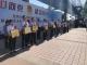 助力一次办好·优化营商环境丨青年文明号开放周活动启动
