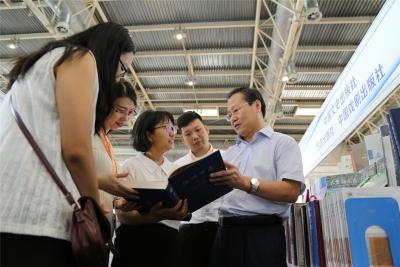 《德州市志》参展北京国际图书展 向世界讲好德州故事