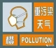 橙色预警!今日17时betway官网启动重污染Ⅱ级应急响应