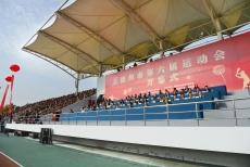 高清大图 | 亚博体育app安卓市第六届运动会开幕式