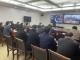 德州组织收听收看全国全省新型冠状病毒感染的肺炎疫情处置工作视频会议