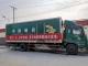 开通绿色通道!德州邮政免费运送6万瓶消毒液支援武汉