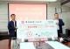 82秒 | 100万元!东海集团捐款助力德州抗击疫情