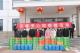 """价值19万元!临邑县妇女友善爱心团向战""""疫""""一线捐赠消毒液、口罩、方便面等物资"""