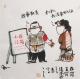 """漫画家张汉忠漫画战""""疫"""""""