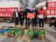 國新辦發布會點贊德州一聯合社:7萬斤蔬菜捐贈防控一線