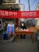临邑县供销社蔺法全:坚守社区疫情防控一线,劳累过度引发急性胰腺炎