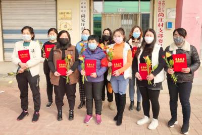 """武城县尚庄村:""""学习强国""""荣誉证书为""""三八妇女节""""添彩"""