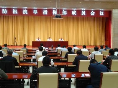 德州市防汛抗旱指挥部成员会议召开 杨洪涛出席