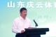 庆云体育产业合作推介会在上海举行 | 8项目集中签约,总投资10.5亿元