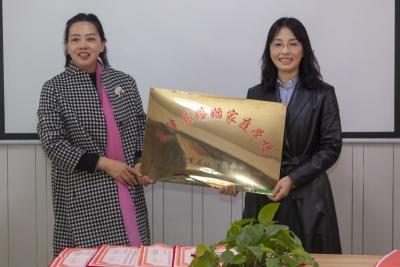 夏津县成立全省首家婚姻家庭学校