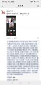 """陵城警察护士夫妻岗位过除夕亚博直播间nba亚博直播间nba亚博直播间nba,孩子留给父亲照顾亚博直播间nba,""""三方视频""""让人泪目"""