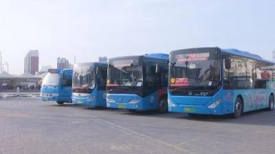 春节假期 德州市区公交车免费坐