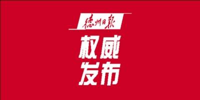 习近平在中国-中东欧国家领导人峰会上的主旨讲话(全文)