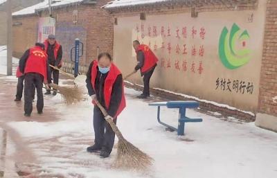"""义渡口镇""""365""""志愿者喜迎春雪"""