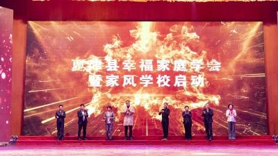 """致敬每一个了不起的""""她""""!夏津县举办庆祝""""三八""""国际妇女节主题活动"""