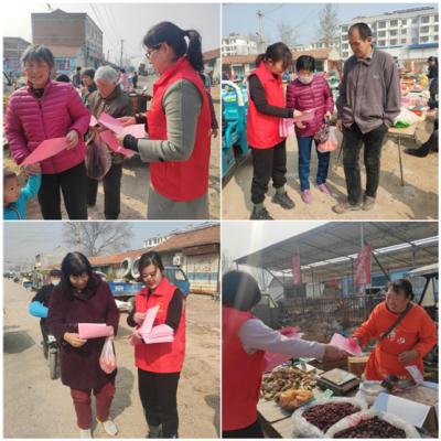 陵城郑家寨镇妇联开展妇女权益保护宣传活动
