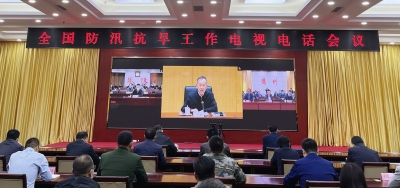 德州组织收听收看全国防汛抗旱工作电视电话会议 刘长民出席