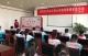 创文明城 | 德州市社会主义核心价值观教育实践活动举行