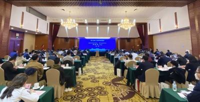京鲁(德州)产业协作项目对接会在京举行 刘长民出席