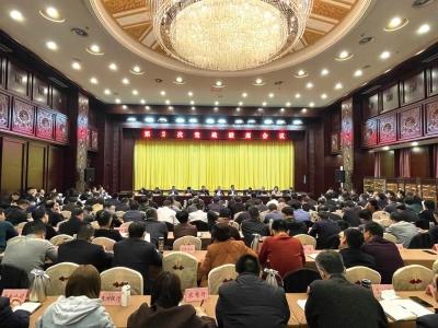 田晨光主持召开第二次党政联席会议