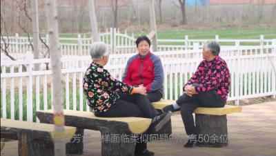 百人同讲红色故事   第30期:暖心食堂暖民心