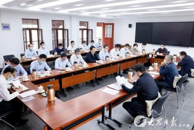 刘家义参加所在党支部党史学习教育
