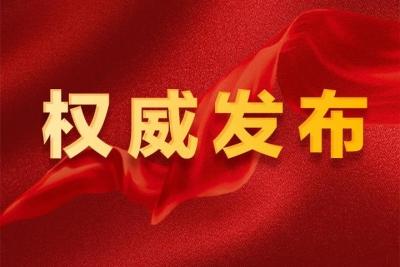 景津环保被评为省技师工作站设站单位   获20万元补助资金