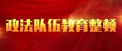 庆云法院举办农民工工资集中兑付现场会