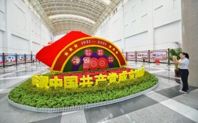 让党旗永远飘扬|德州市庆祝中国共产党成立100周年主题展览举行