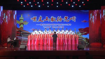 红动齐鲁·唱支山歌给党听 | 陵城区代表队:《歌唱新时代》
