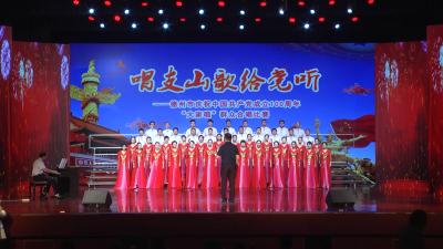 红动齐鲁·唱支山歌给党听 | 陵城区代表队:《祝福祖国》