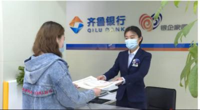 宁津:政务服务下沉 群众办事方便