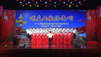 红动齐鲁·唱支山歌给党听 | 德城区代表队:《唱支山歌给党听》