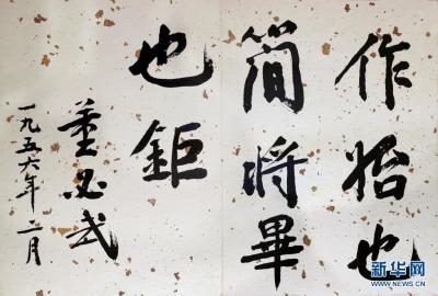"""奋斗百年路 启航新征程·启示录丨民族复兴的坚强核心——中国共产党成立100周年启示录之""""领航篇"""""""