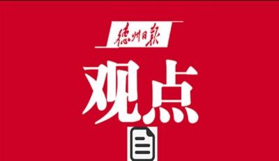 乐陵市委常委、宣传部部长盛慧:讲好党的故事 传承红色精神