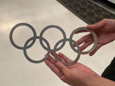 这就是山东|东京奥运缘何牵手济南制造? 解码济南装备制造业创新跃升之路