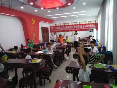 平原县龙门街道开展暑期公益儿童服务站活动