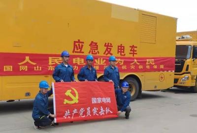 国网德州供电公司3人1辆发电车支援河南防汛保电