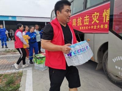 我市青年志愿者募集万元救灾物资驰援河南