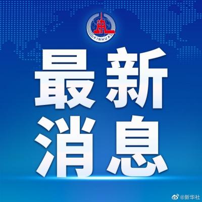 航天员刘伯明、汤洪波安全返回天和核心舱 我国空间站阶段航天员首次出舱活动取得圆满成功