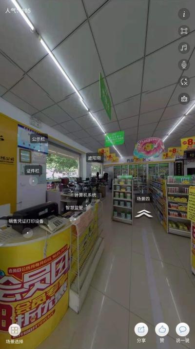 """齐河县在全市率先推行""""VR实景勘验"""":现场勘验一次性通过率提高60%"""